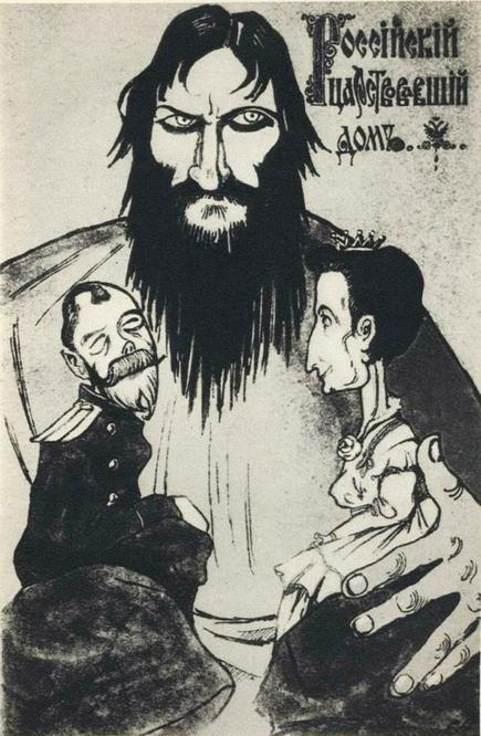 2020_rasputin_1916_caricature.jpg