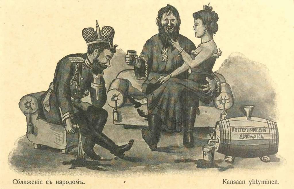 2020_rasputin_1916_caricature_2.jpg