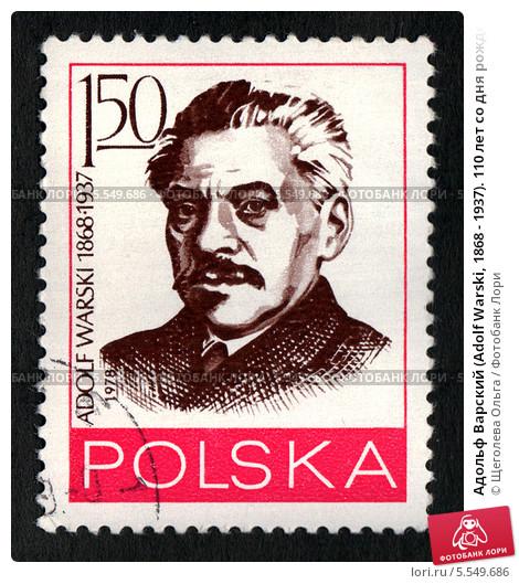 2020_varsky_2.jpg
