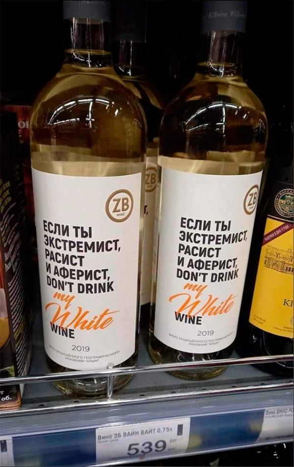 2020_wine_14.jpg