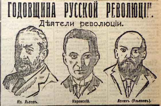 2021_1918_revolution.jpg