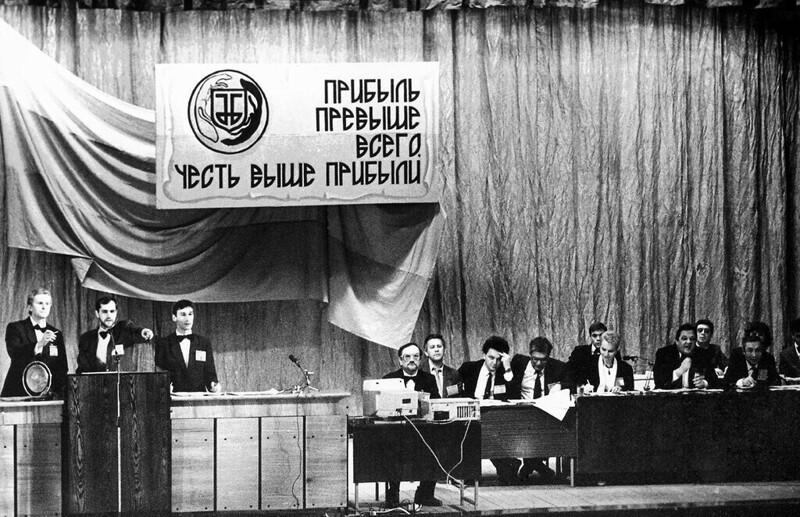 2021_1991_chelyabinsk.jpg