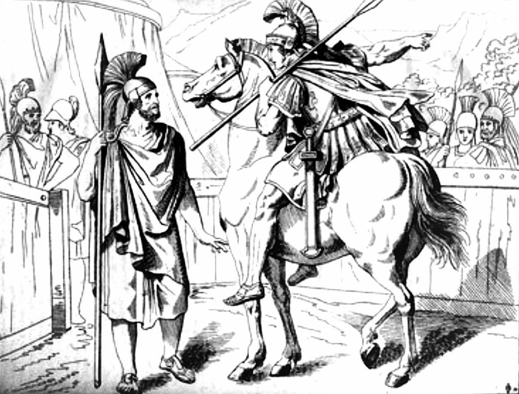 2021_Aristides_and_Alexander_479_BCE.jpg
