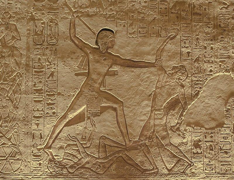 2021_Egypt_Abou_Simbel6.jpg