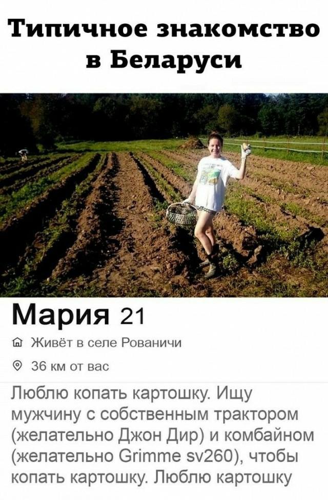 2021_belarus_15593913.jpg