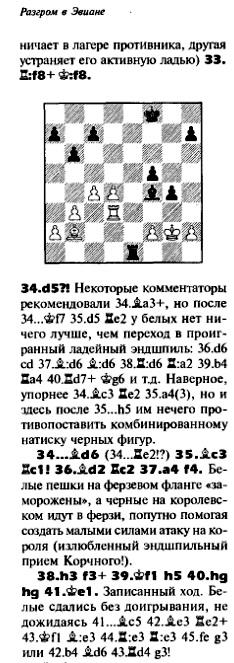 2021_evian_1977_2.jpg