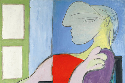 2021_picasso_woman.jpg
