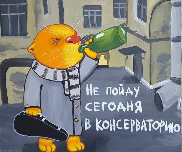 2021_vasia_lozhkin_15403583.jpg