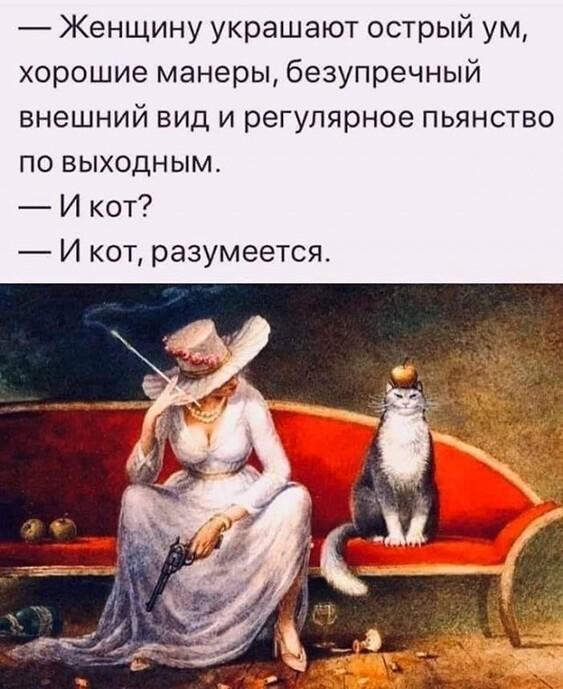 2021_woman_15373866.jpg