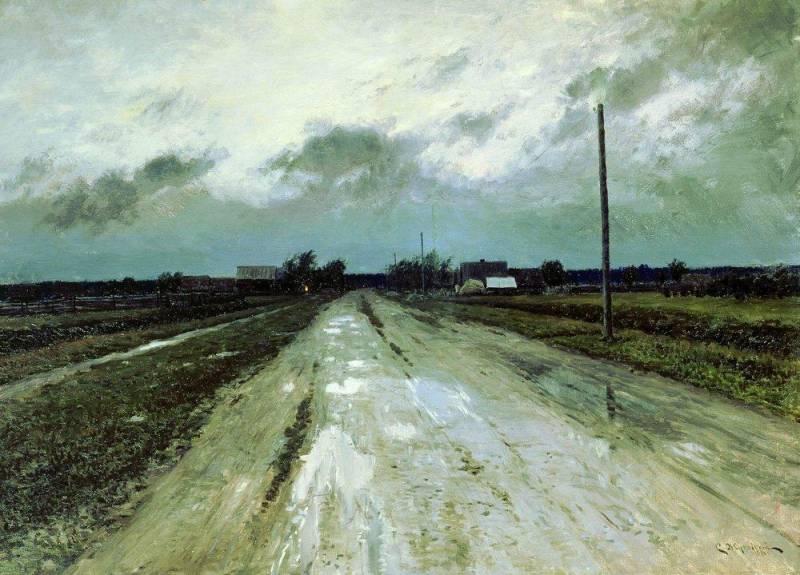 .1896.jpg