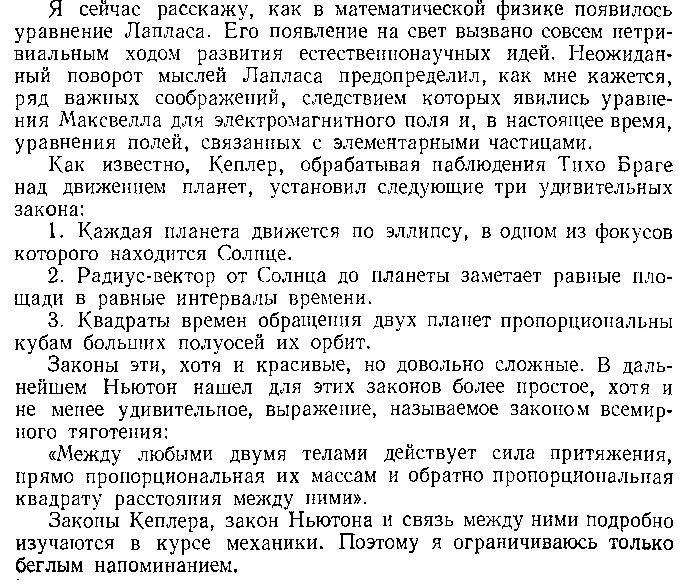 Godunov1.jpg
