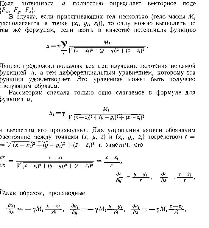 Godunov2.jpg