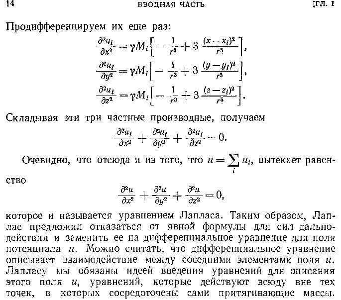 Godunov3.jpg
