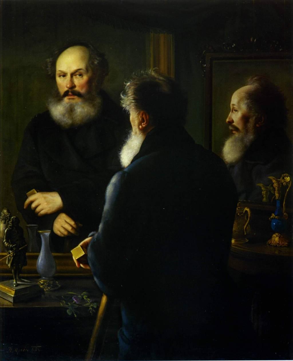 GolpejnportretFilosofova1854.jpg