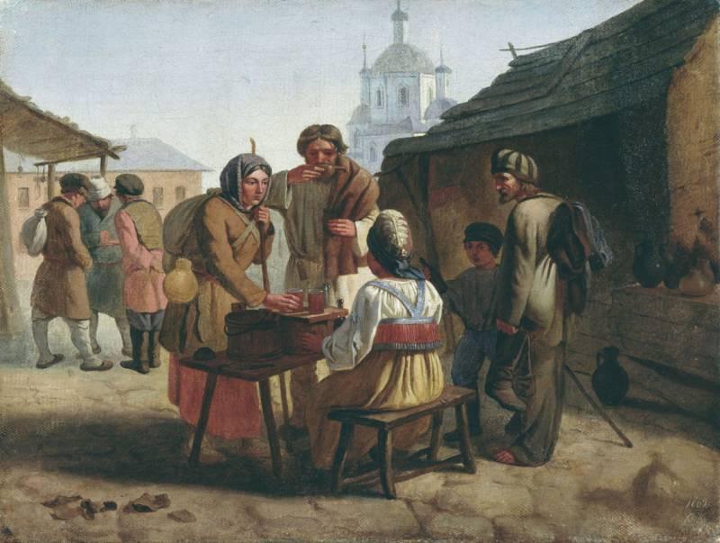 KalistovProdazhakvasa1862.jpg
