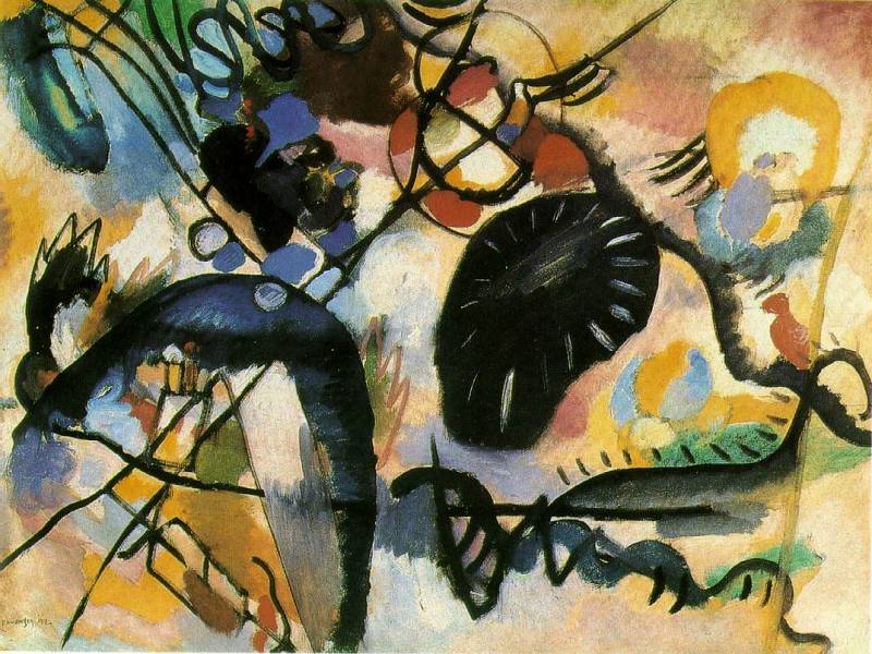 Kandinsky-BlackSpotI.jpg