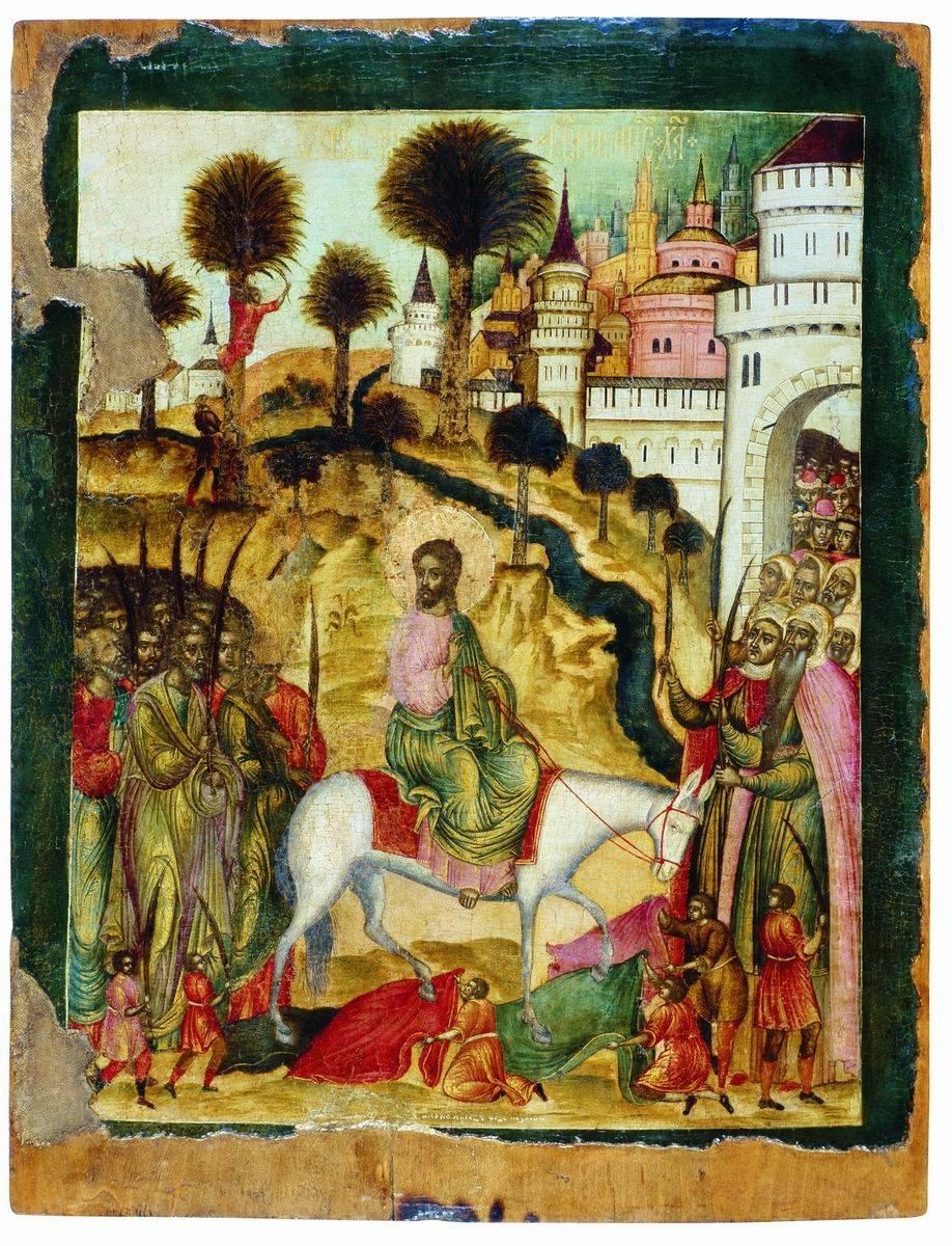 KozlovvhodvIerusalim.jpg