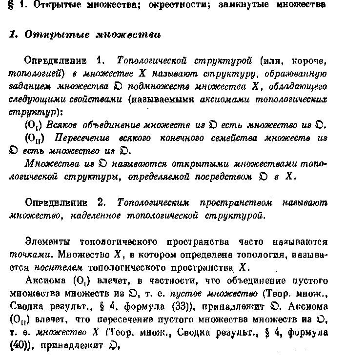 Topologija1.jpg
