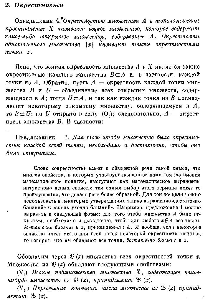 Topologija2.jpg