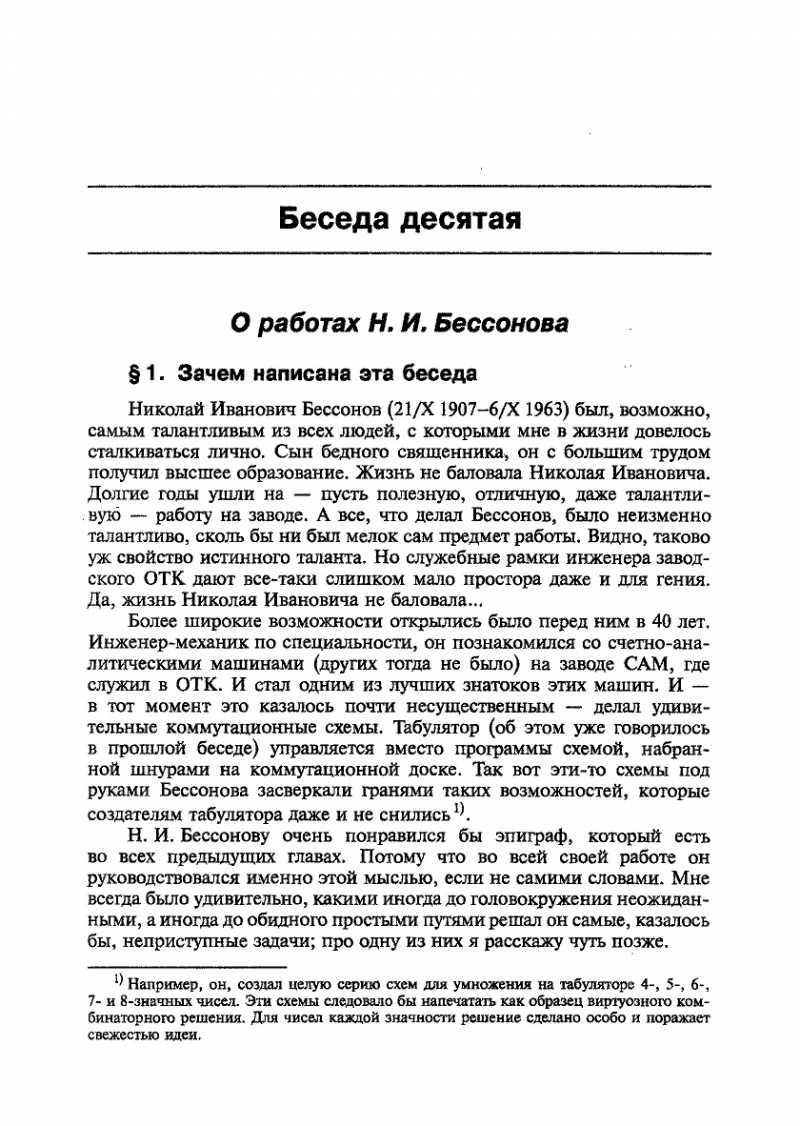 p0106.jpg