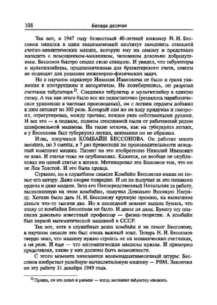 p0107.jpg