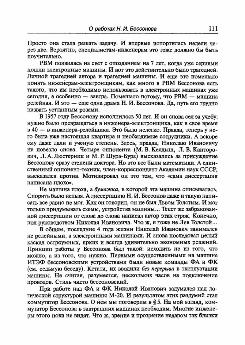 p0110.jpg