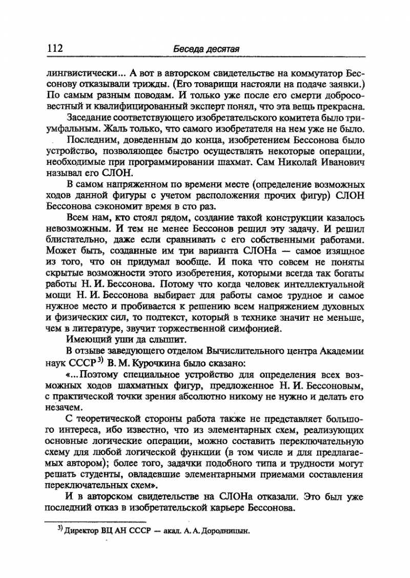 p0111.jpg