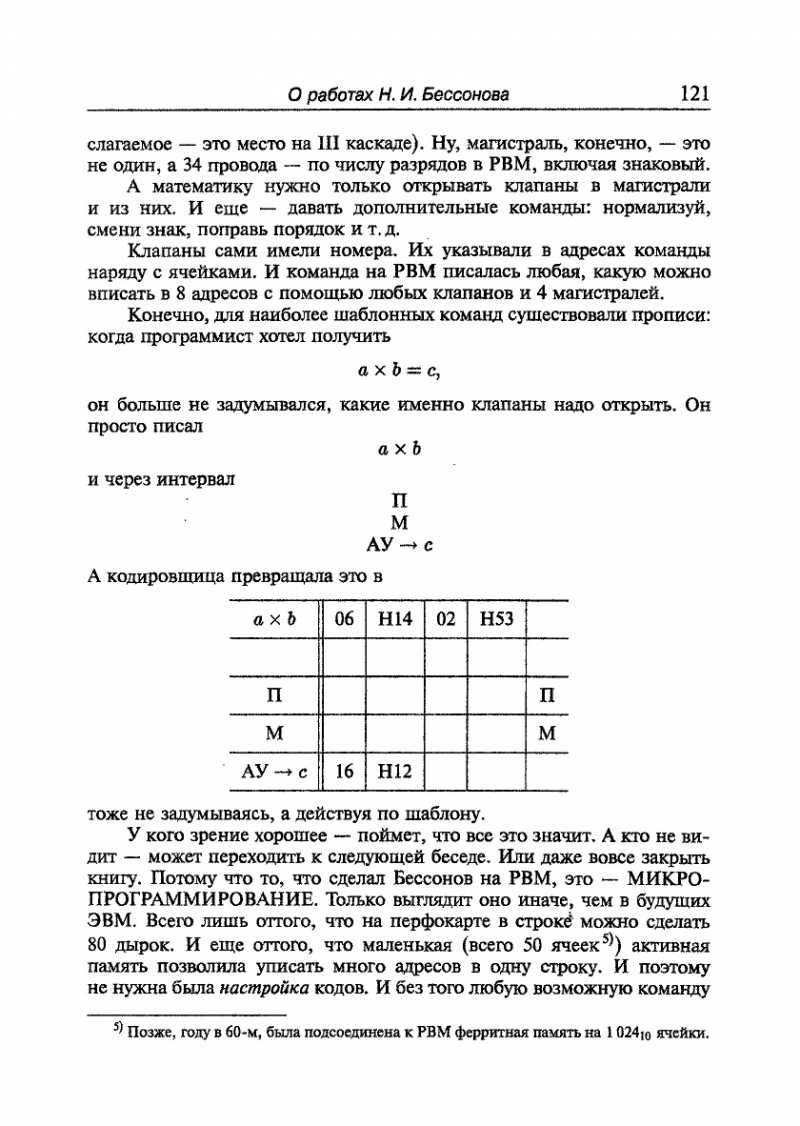 p0120.jpg