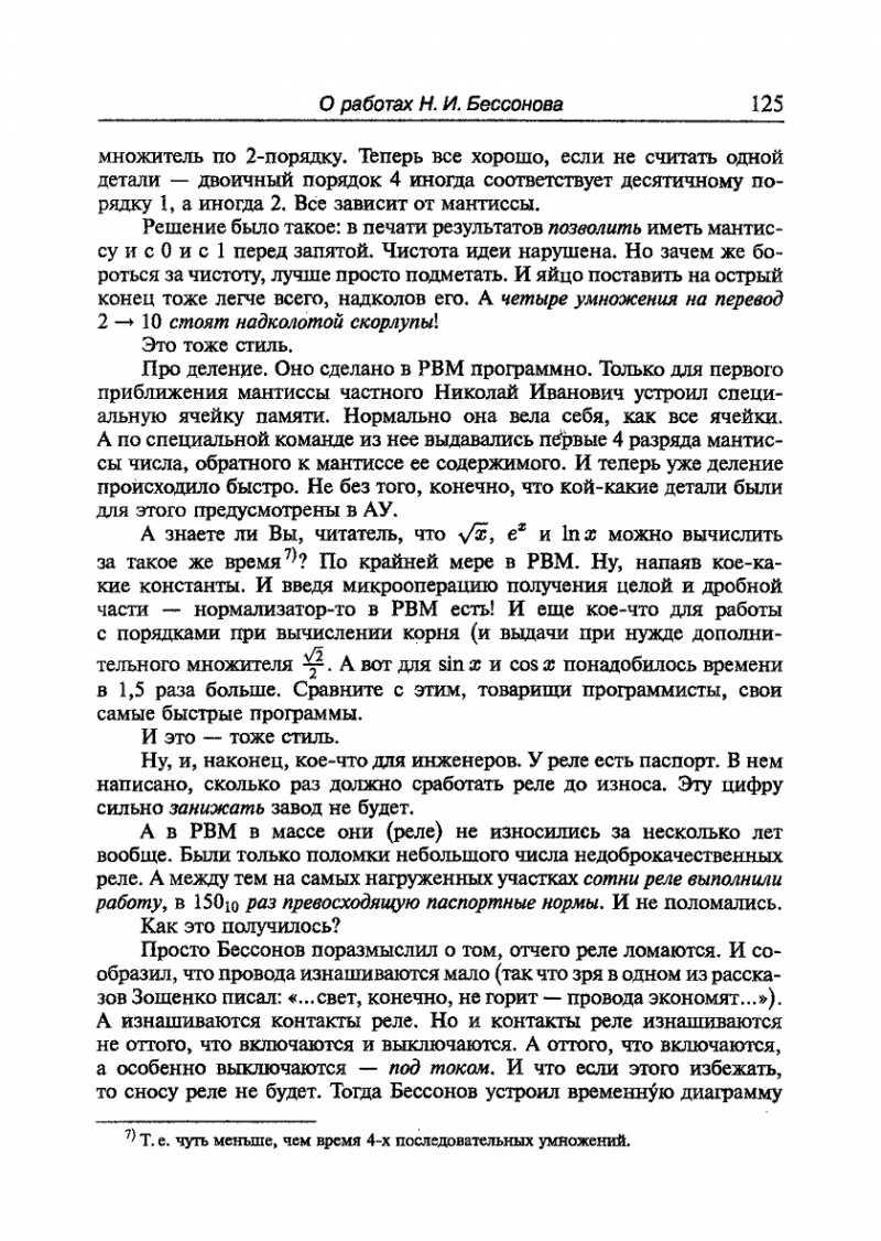 p0124.jpg