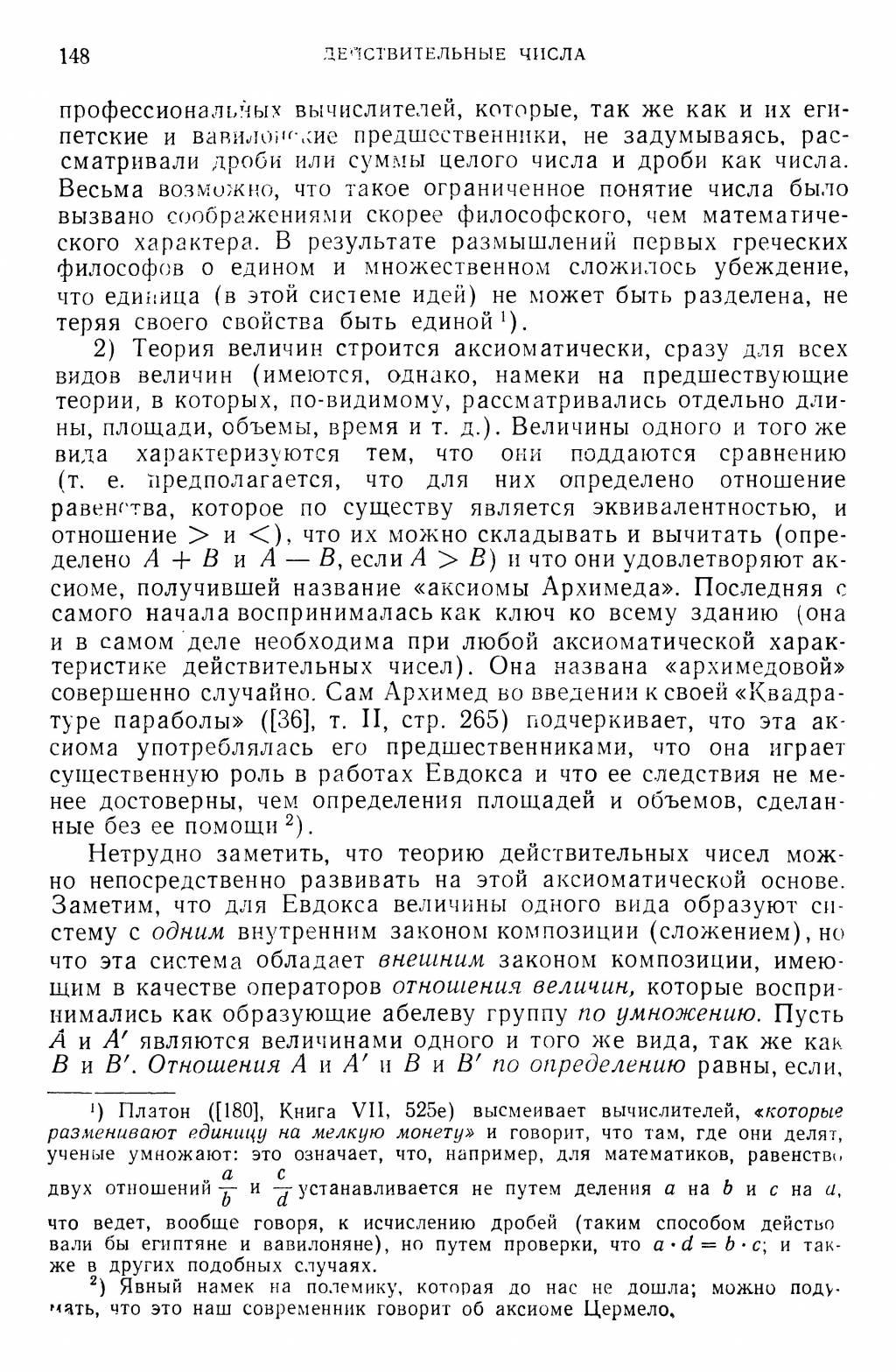 p0148.jpg
