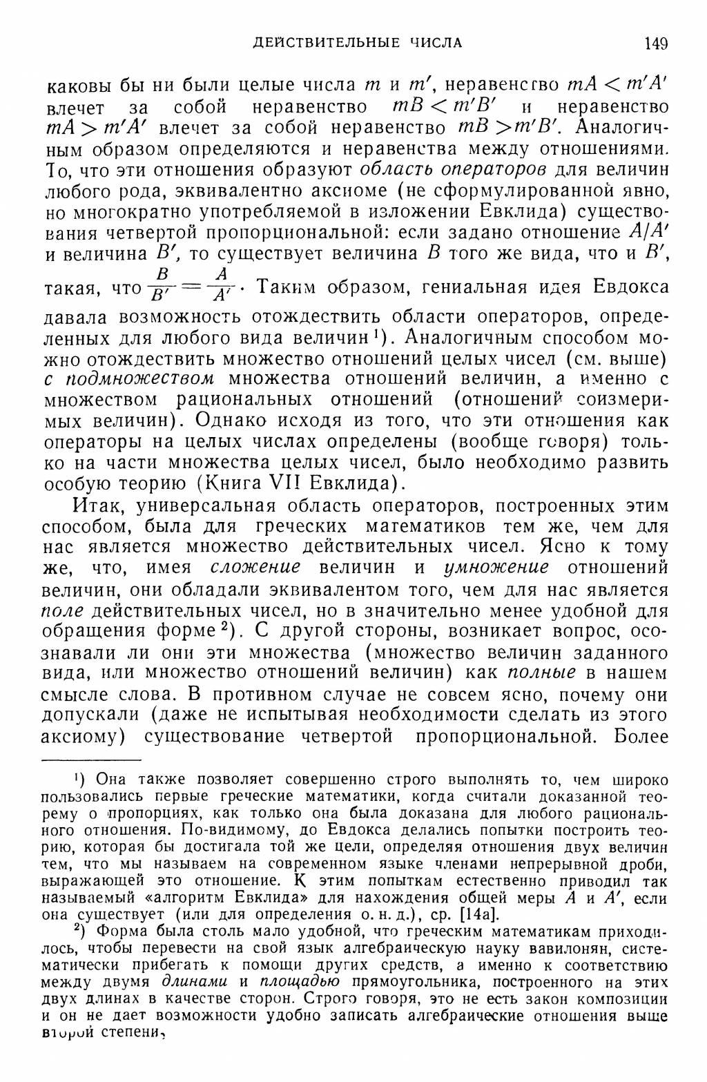 p0149.jpg