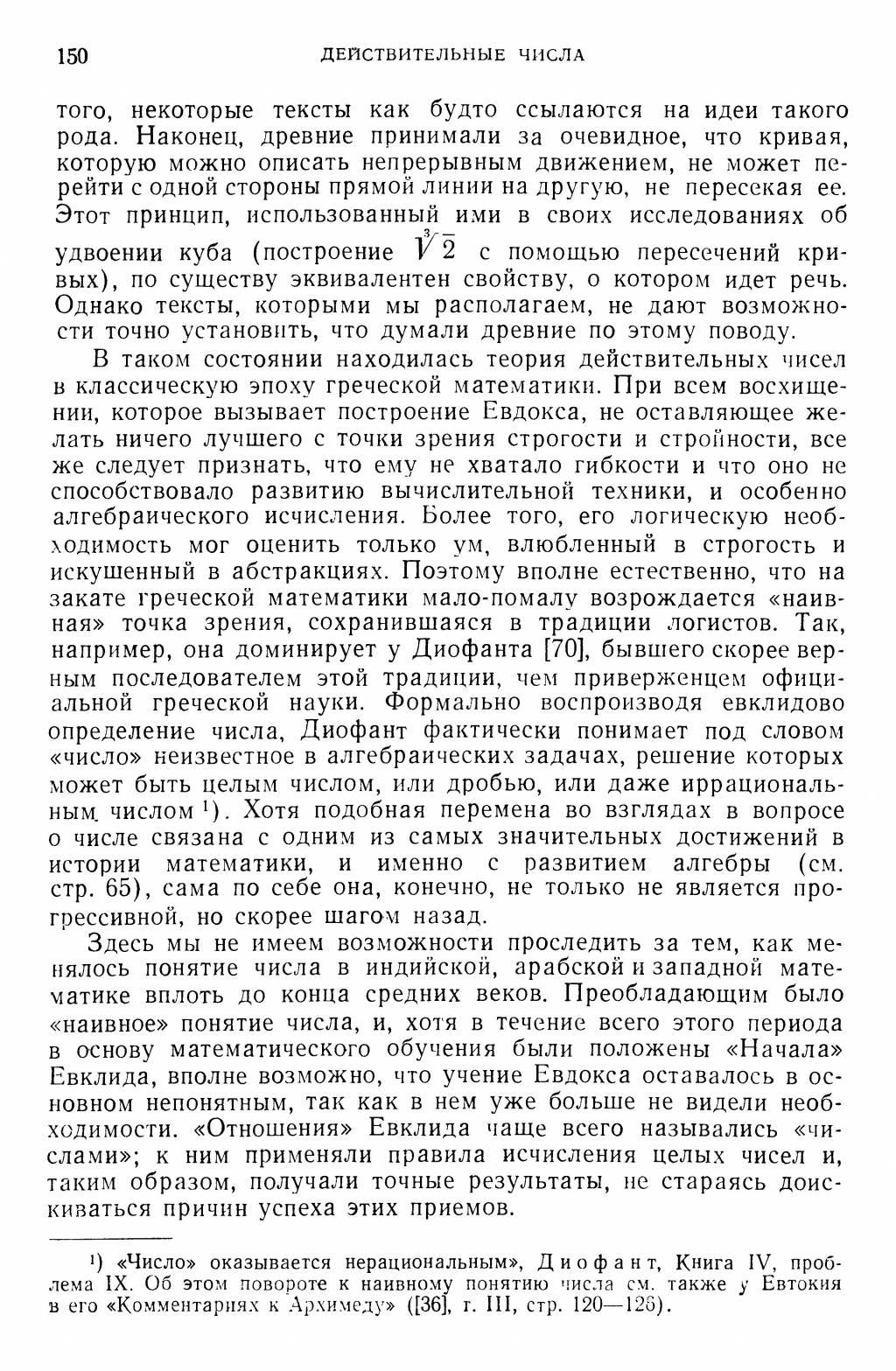 p0150.jpg