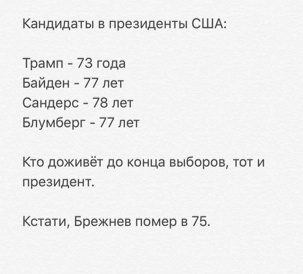 FB_IMG_1581595668757.jpg