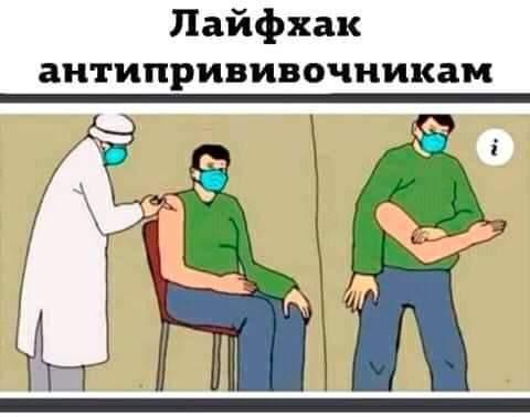 FB_IMG_1610828868252.jpg