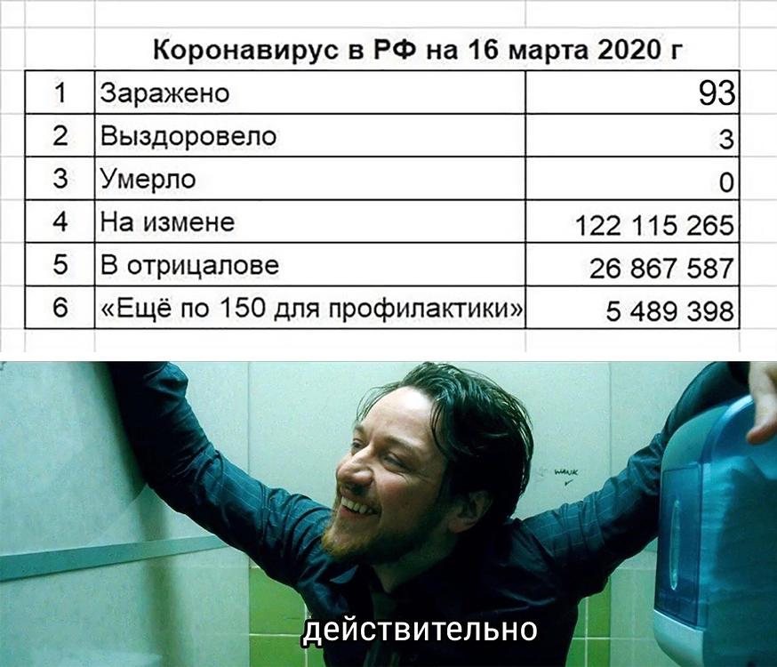 IMG-20200317-WA0009.jpg