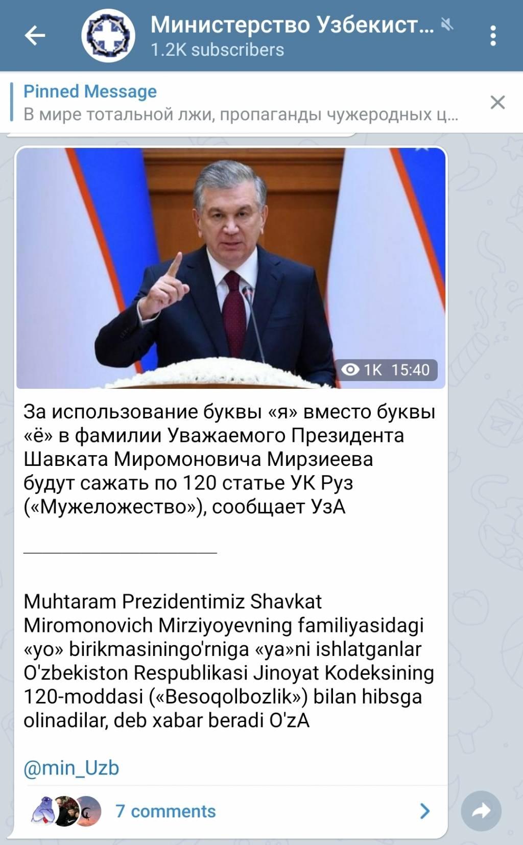 Screenshot_20210107-112430_Telegram.jpg