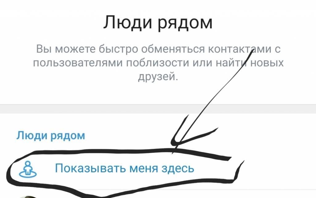 Screenshot_20210112-094720_Telegram.jpg