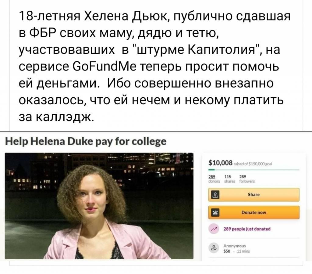 Screenshot_20210113-171114_Facebook.jpg