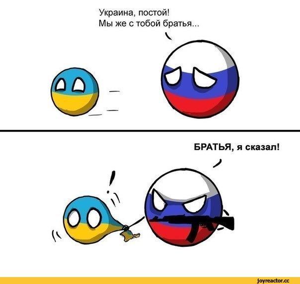 201903_anon-russia-ukrauine-1127841.jpeg