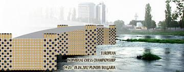 Пловдив 2012 Чемпионат Европы